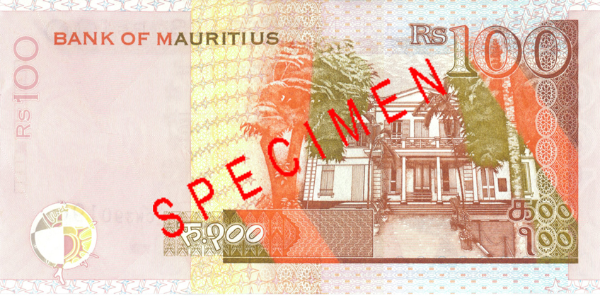 100 Mauritius rupees banknotes Rs100 reverse