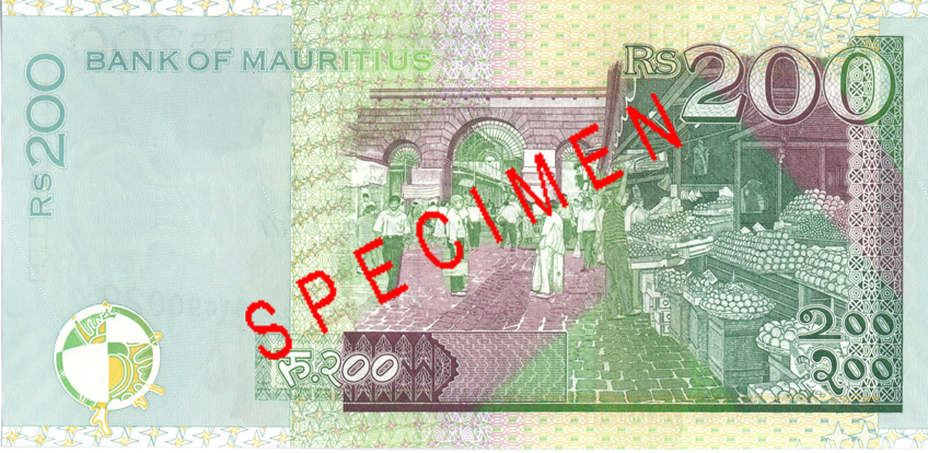 200 Mauritius rupees banknotes Rs200 reverse