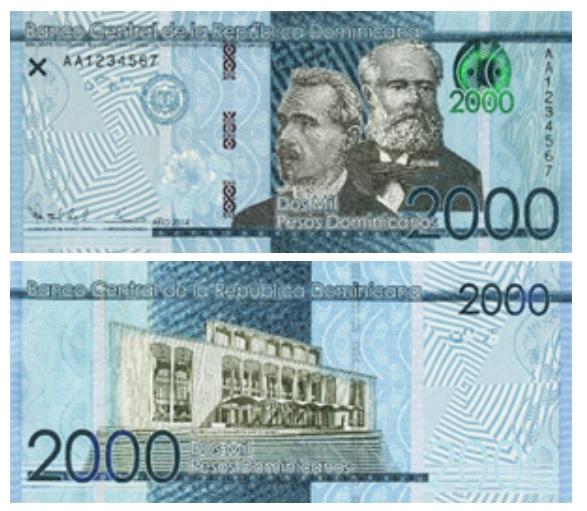 2000 Dominican pesos banknote