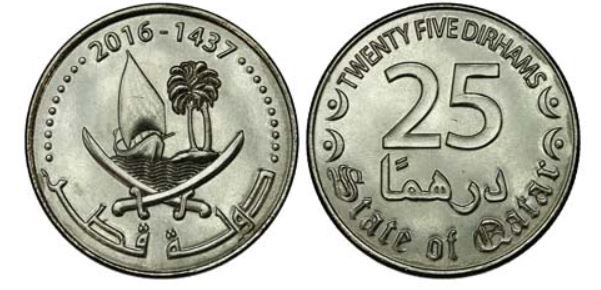 25 Qatar dirhams coin
