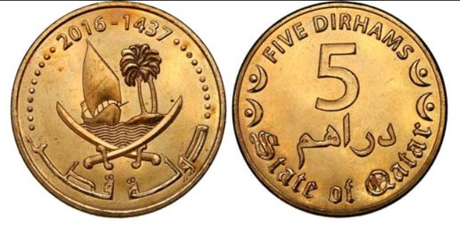5 Qatar dirhams coin