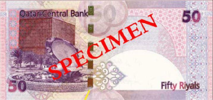 50 Qatar riyals banknote reverse