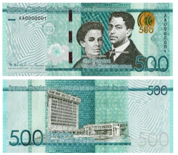 500 Dominican pesos banknote