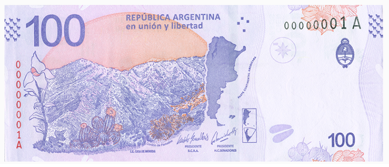 Billete 100 pesos argentinos 100 ARS reverso