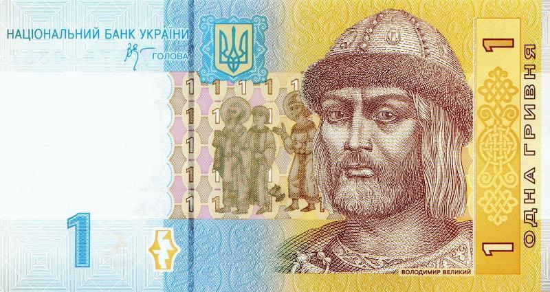 Billete de 1 Grivnas (1 hryvnia - 1 UAH) anverso