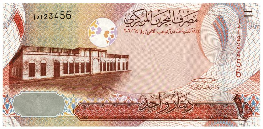 Billete de 1 dinar de Bahrein (1 BHD) anverso
