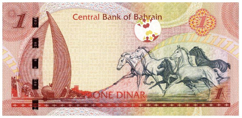 Billete de 1 dinar de Bahrein (1 BHD) reverso