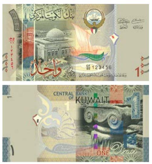 Billete de 1 dinar kuwaití (1 KWD)