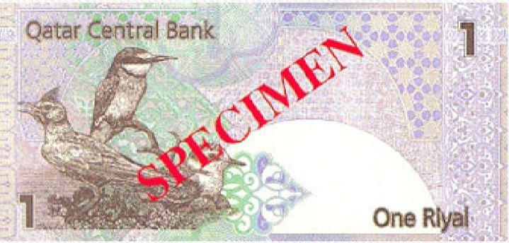 Billete de 1 riyal qatarí reverso