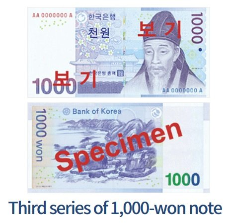 Billete de 1.000 wones coreanos (1.000 KRW)