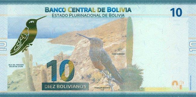 Billete de 10 bolivianos reverso