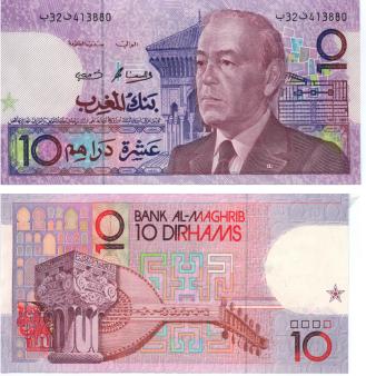 Billete de 10 dírhams Marruecos 2019