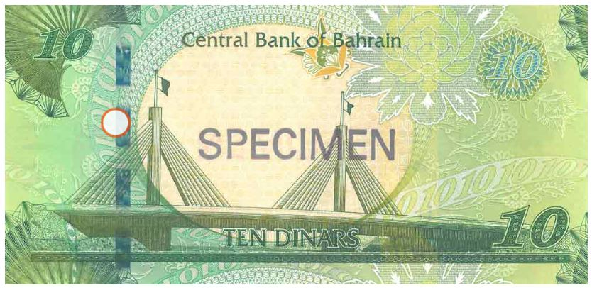 Billete de 10 dinares de Bahrein (10 BHD) reverso