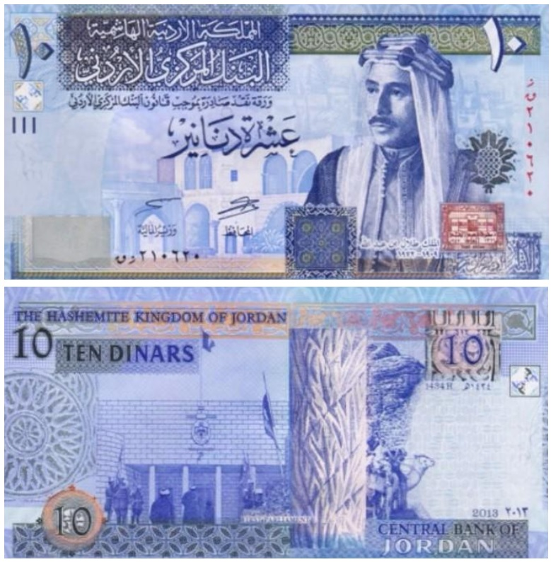 Billete de 10 dinares jordanos