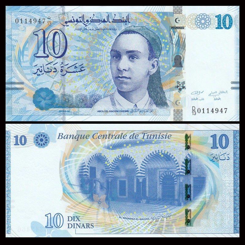 Billete de 10 dinares tunecinos