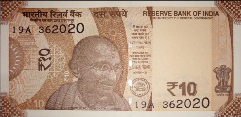 Billete de 10 rupias indias anverso