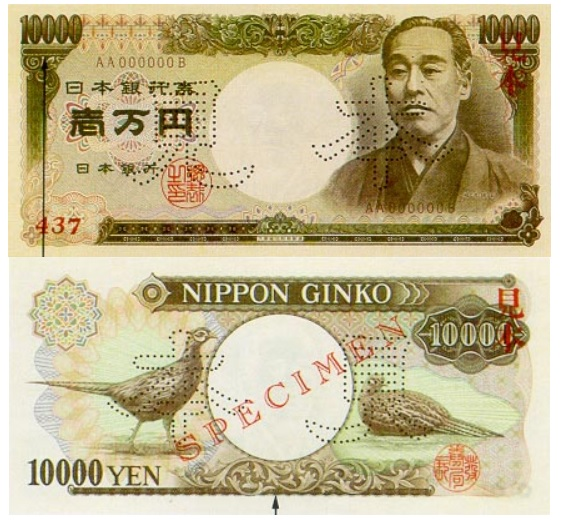 Billete de 10.000 yenes