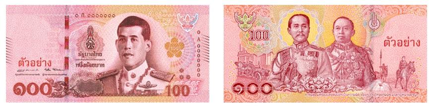 Billete de 100 Baht tailandeses 100 THB