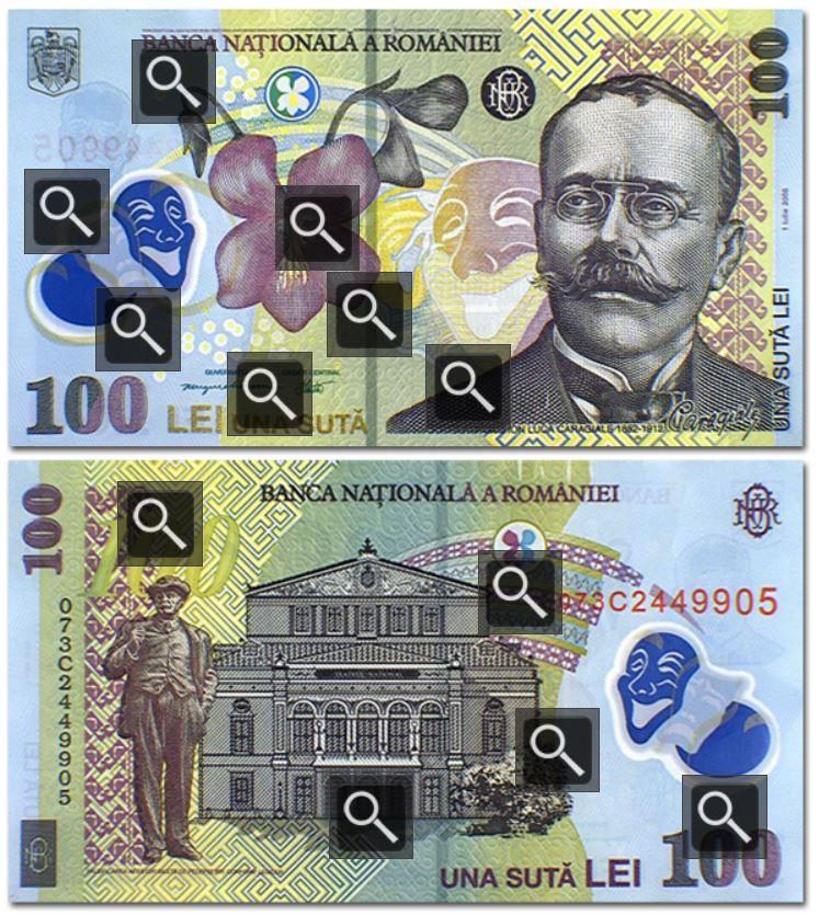 Billete de 100 Leu rumano (100 RON)