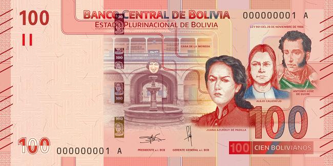 Billete de 100 bolivianos anverso