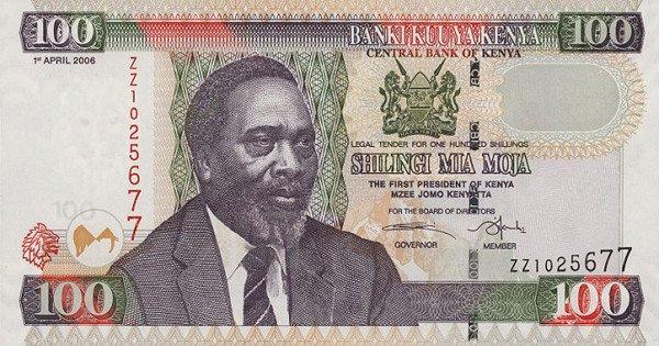Billete de 100 chelines kenianos 100 KES ANVERSO