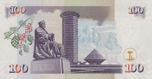 Billete de 100 chelines kenianos 100 KES