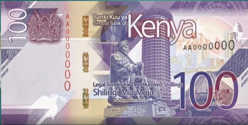 Billete de 100 chelines kenianos anverso