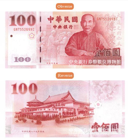 Billete de 100 dólares de Taiwán 100 TWD