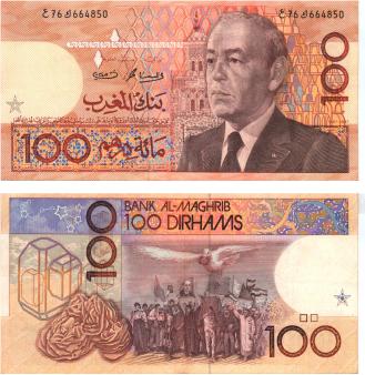 Billete de 100 dirhams marroquíes (serie 1987)
