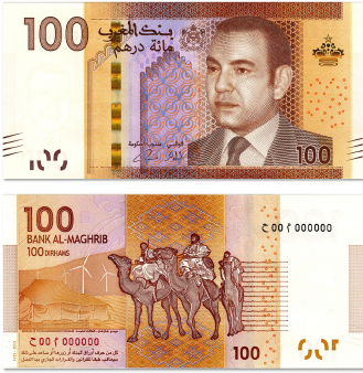 Billete de 100 dirhams marroquíes (serie 2012)