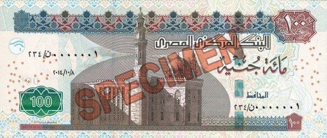 Billete de 100 libras egipcias anverso