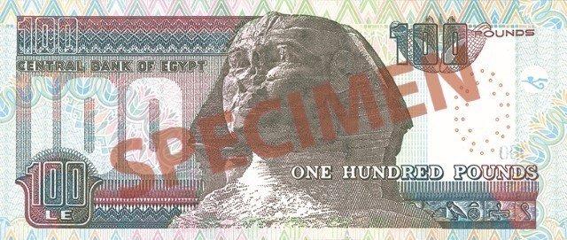 Billete de 100 libras egipcias reverso