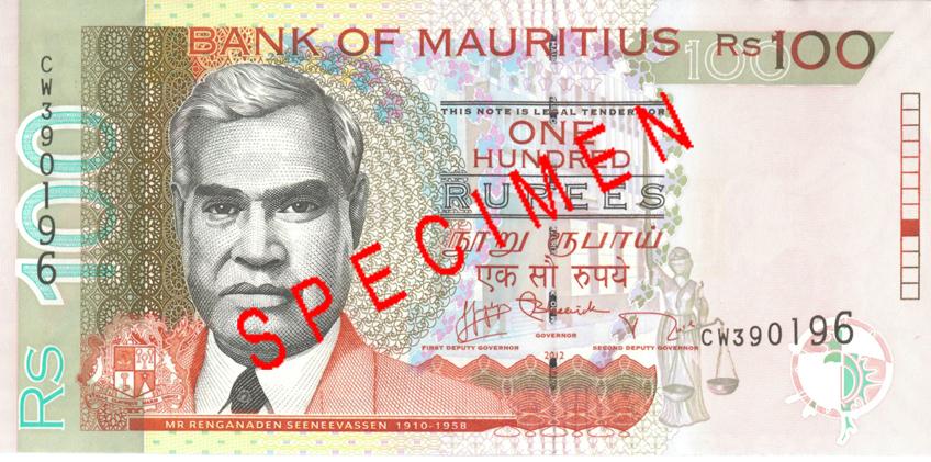 Billete de 100 rupias de Mauricio Rs100 anverso