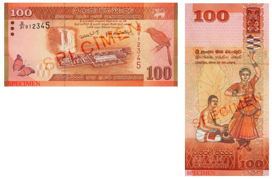 Billete de 100 rupias de Sri Lanka 100 Rs