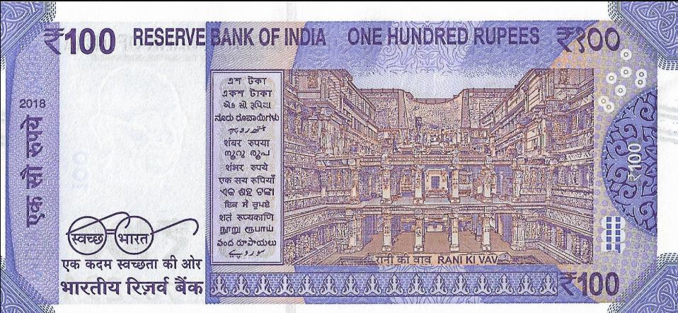 Billete de 100 rupias indias reverso