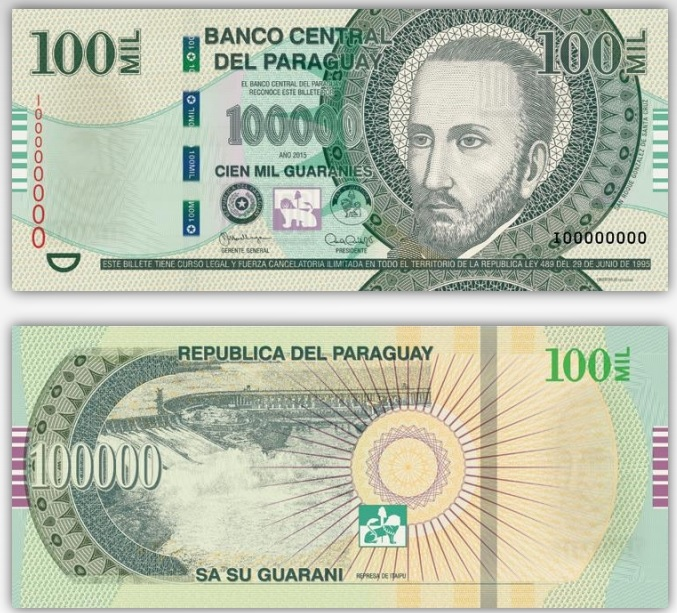 Billete de 100.000 guaraníes de Paraguay