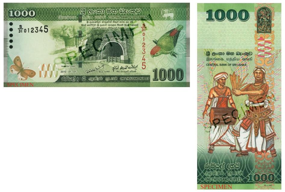 Billete de 1000 rupias de Sri Lanka 1000 Rs