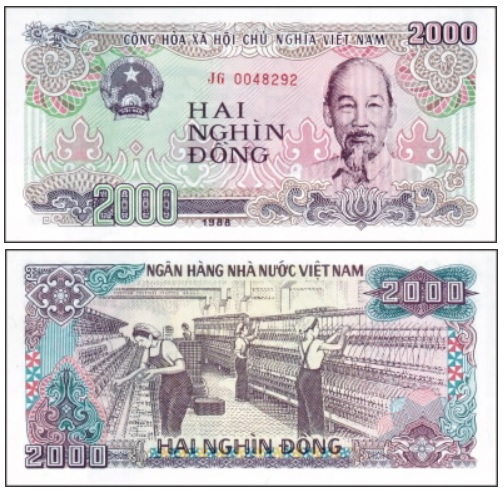 Billete de 2 000 dongs vietnamitas VND