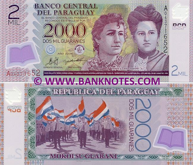 Billete de 2.000 guaraníes de Paraguay