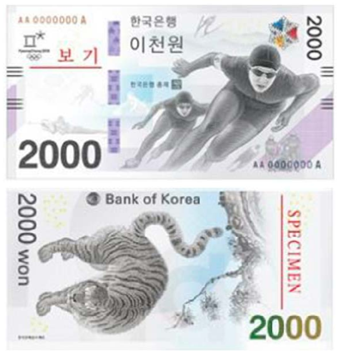 Billete de 2.000 wones