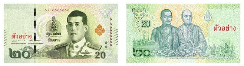 Billete de 20 Baht tailandeses 20 THB