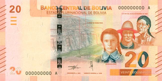 Billete de 20 bolivianos anverso