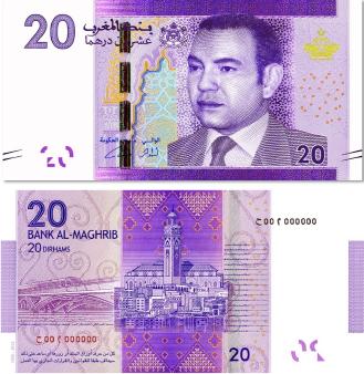 Billete de 20 dírhams Marruecos 2019 edición 2012