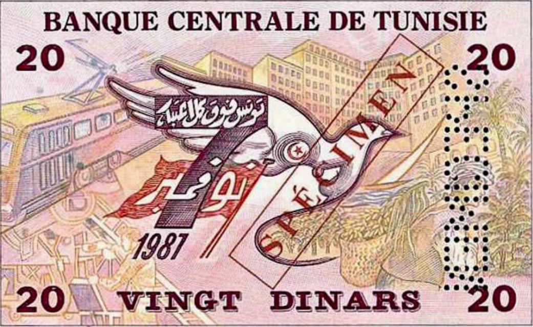 Billete de 20 dinares tunecinos (reverso)