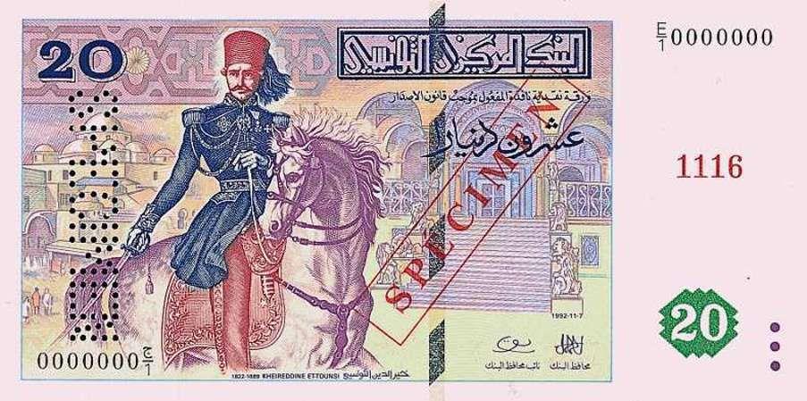 Billete de 20 dinares tunecinos