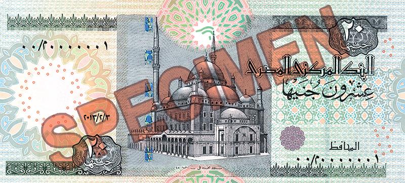 Billete de 20 libras egipcias anverso