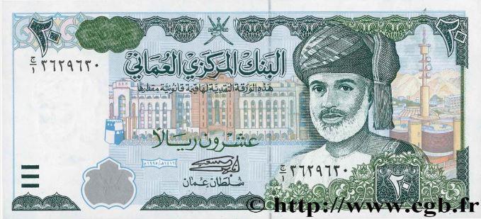 Billete de 20 riales omanies anverso