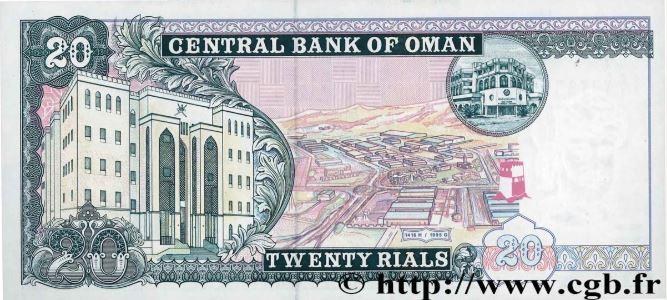 Billete de 20 riales omanies reverso