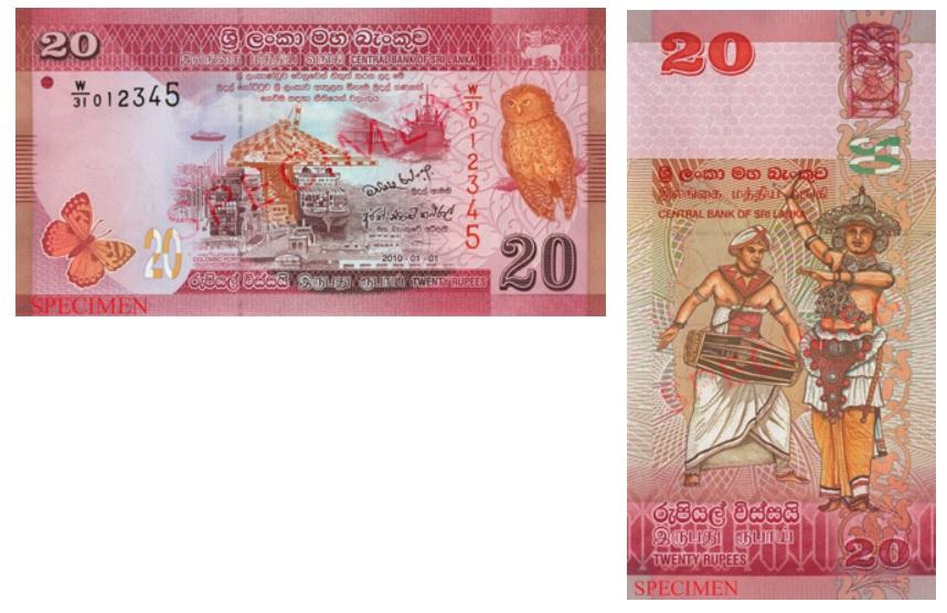 Billete de 20 rupias de Sri Lanka 20 Rs
