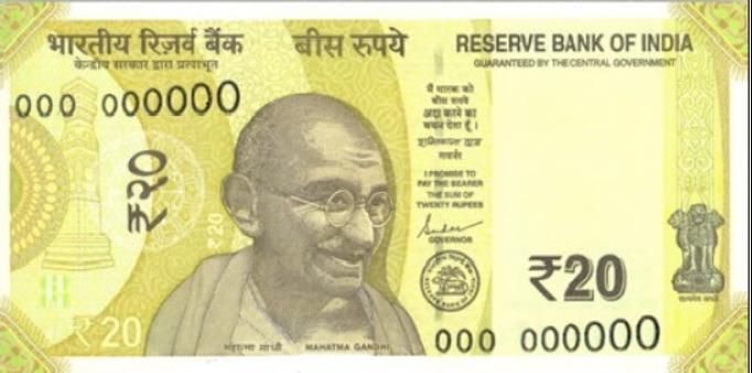 Billete de 20 rupias indias anverso